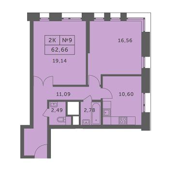 Комплекс апартаментов Спутник